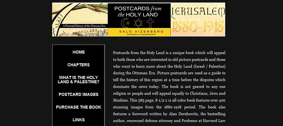 Postcards from the Holy Land
